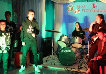 Участники CAS-форума «Творческая мастерская» устроили для всех вечер живой музыки
