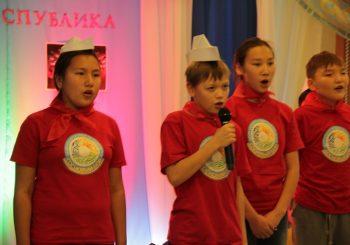 """Песенный фестиваль смены """"Моя Республика"""""""