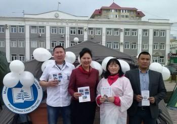 Сотрудники Центра «Сосновый бор» приняли участие в IX-ой городской акции «Здоровый человек-здоровое будущее»