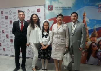 Награждение победителей онлайн-конкурса «Моя Москва»