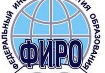 В год дополнительного образования программа Центра «Сосновый бор» признана лучшей во Всероссийском конкурсе Министерства образования и науки РФ