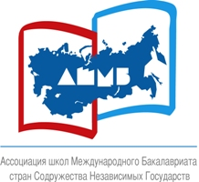 110401_Associaciya_wkol
