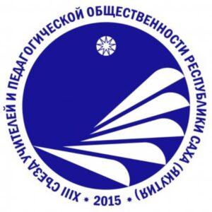 1442283481_sezd-uchiteley-minobraz-2015