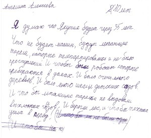 2630_kapsula_vremeni1_007