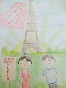 Paris est une ville la plus belle du monde! Nous aimons Paris