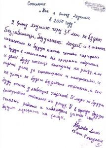 kapsula_vremeni2_005
