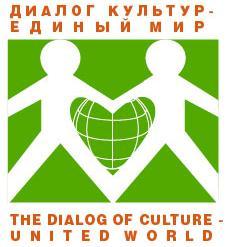 logo dialoga kul'tur